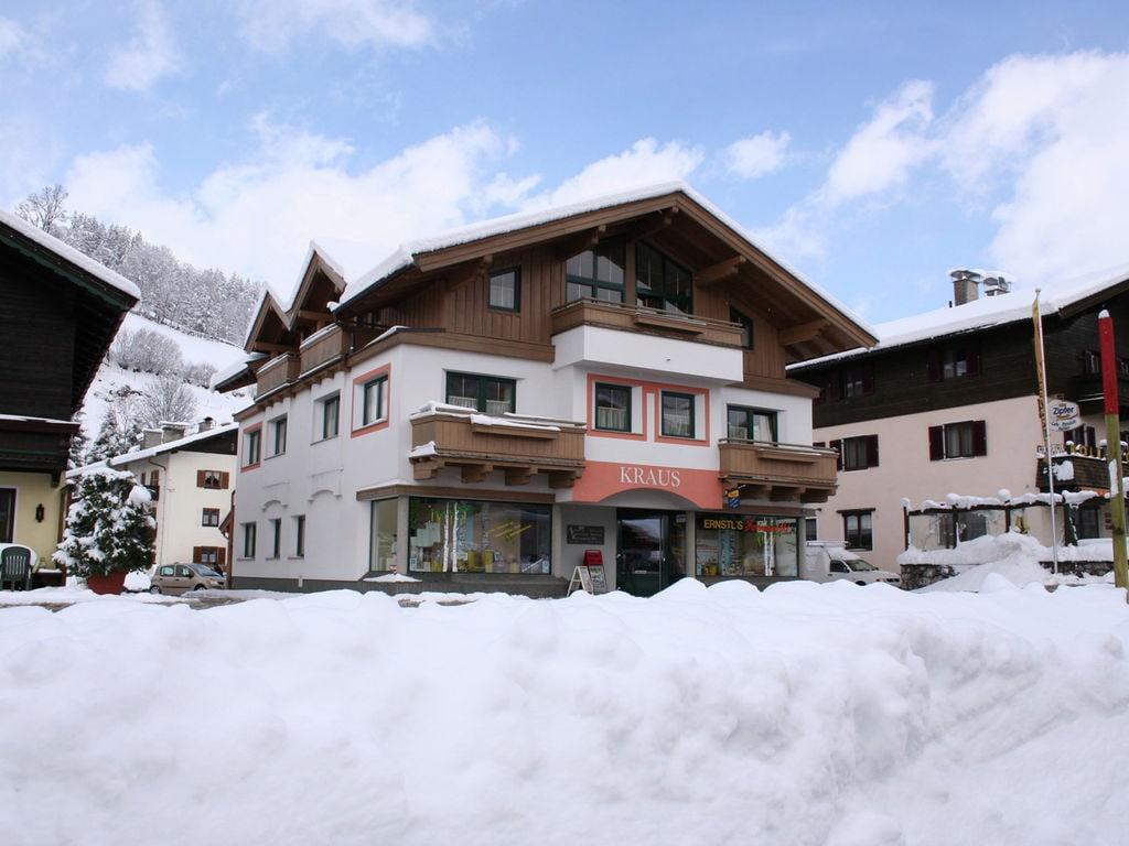 Ferienwohnung Sigi (253848), Brixen im Thale, Kitzbüheler Alpen - Brixental, Tirol, Österreich, Bild 7