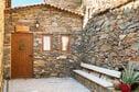 Meer info: Vakantiehuizen  Casita en Portugal Coentral