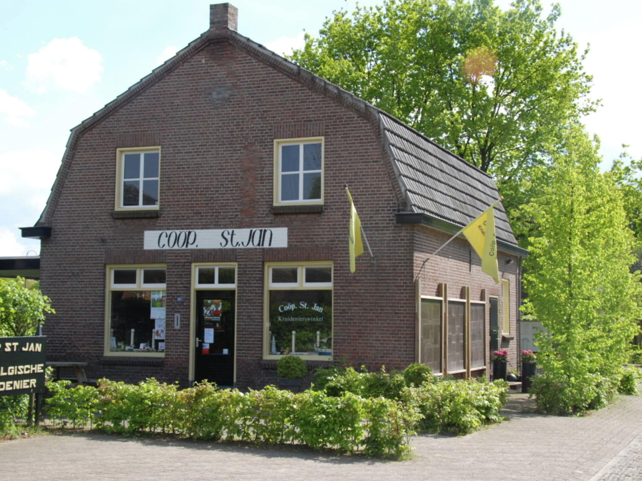 Holland | Noord-Brabant | Holiday home Knus & Cosy | all year | AreaSummer5KM