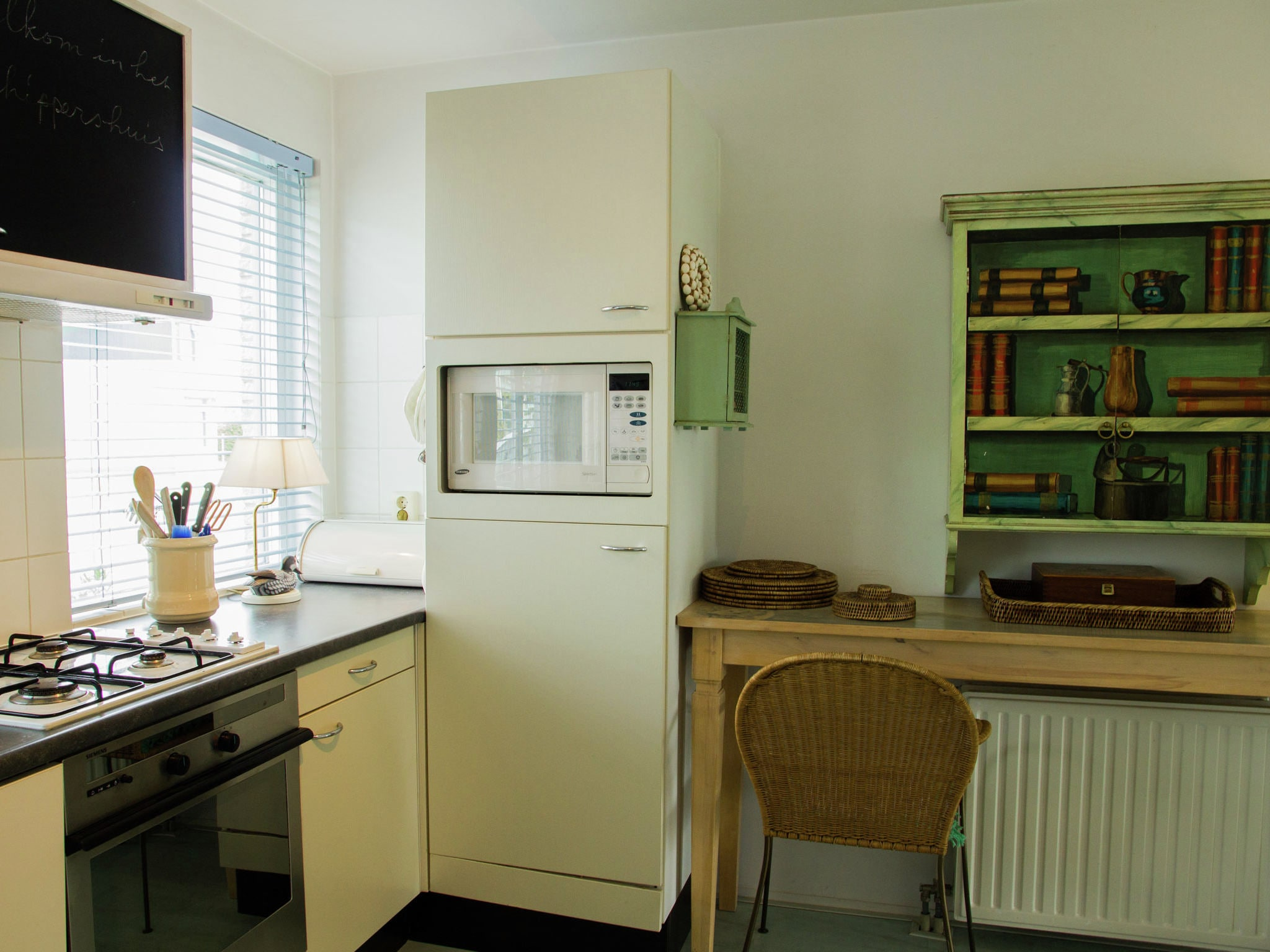Holland | Zeeland | Holiday home 't Schippershuys | all year | Kitchen