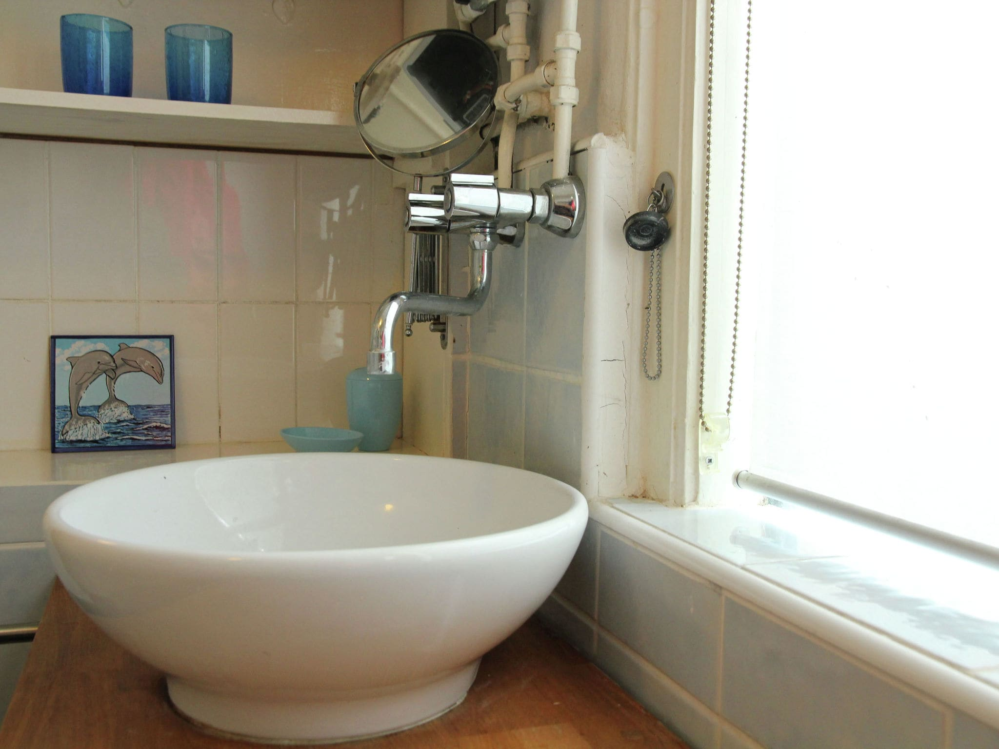 Holland | North Sea Coast South | Holiday home Het kleine vissershuisje | all year | BathRoom