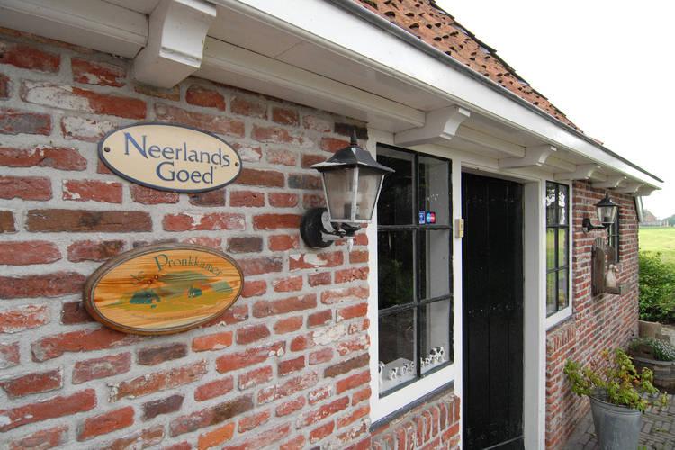 Ferienhaus Gerbrandy State (60979), Bozum, , , Niederlande, Bild 4