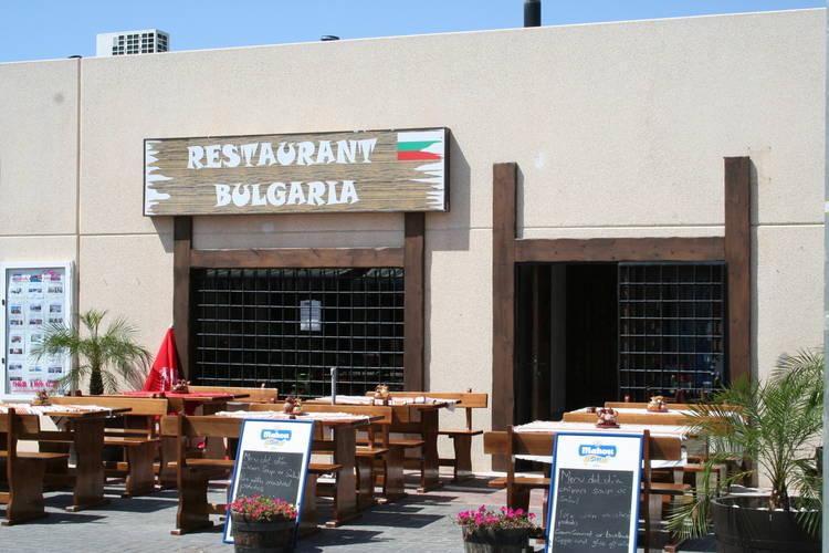 Holiday house Casa Kruithof (470473), Mazarron, Costa Calida, Murcia, Spain, picture 25